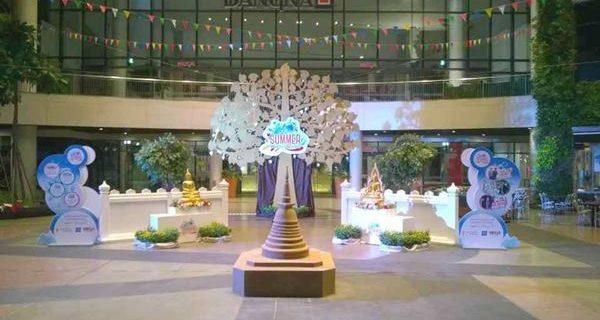 รับออกแบบบูธ Event รับจัด Event จัดงานEvent002