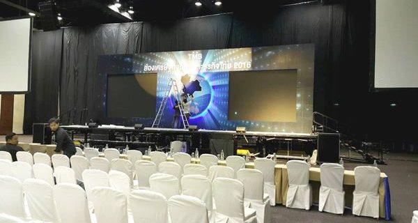 รับออกแบบบูธ Event รับจัด Event จัดงานEvent001