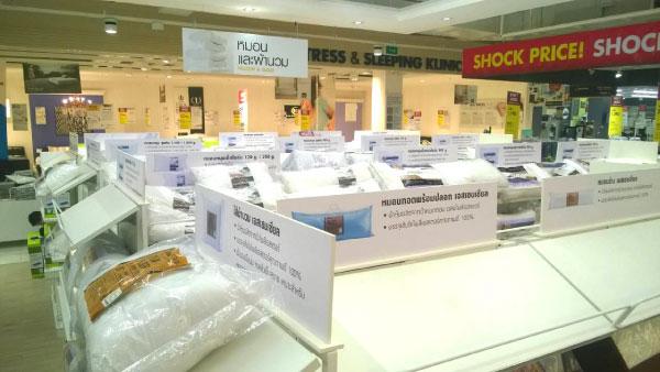 รับจัดงาน-event-รับจัดบูธแสดงสินค้า-บูธเปิดตัวสินค้า-รับจัดงาน-organizer1