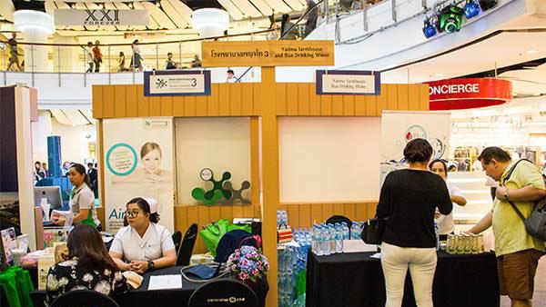 รับจัดงาน-event-รับจัดบูธแสดงสินค้า-บูธเปิดตัวสินค้า-รับจัดงาน-organizer7