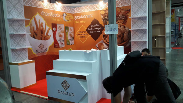 BOOTH-NASREEN2