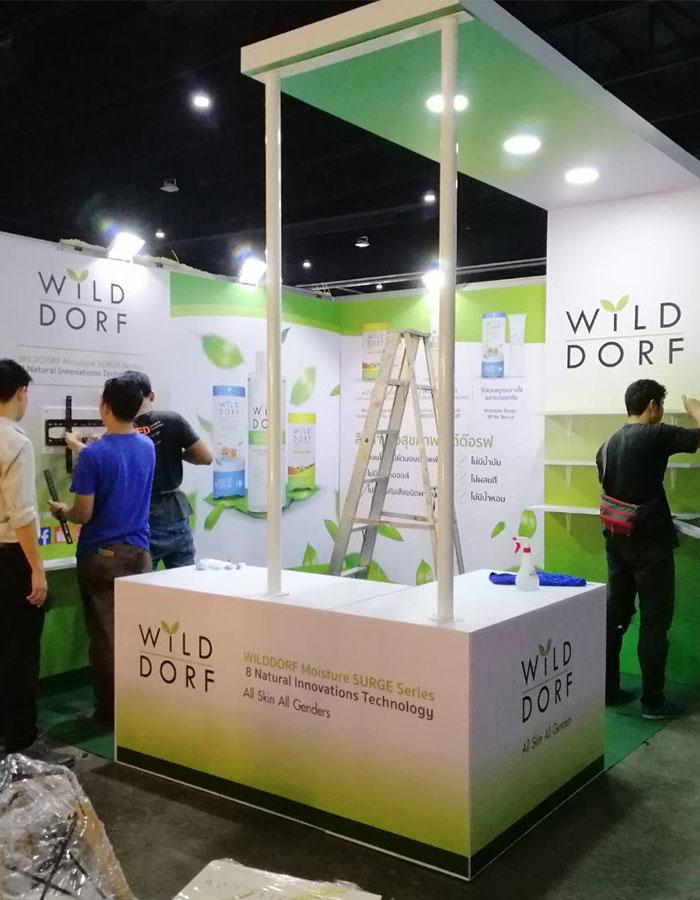 รับจัดบูธแสดงสินค้า-WILD-CORF1