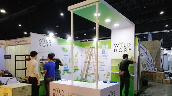 รับจัดบูธแสดงสินค้า-WILD-CORF4