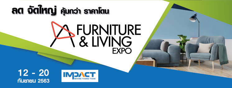 Furniture & Living Expo
