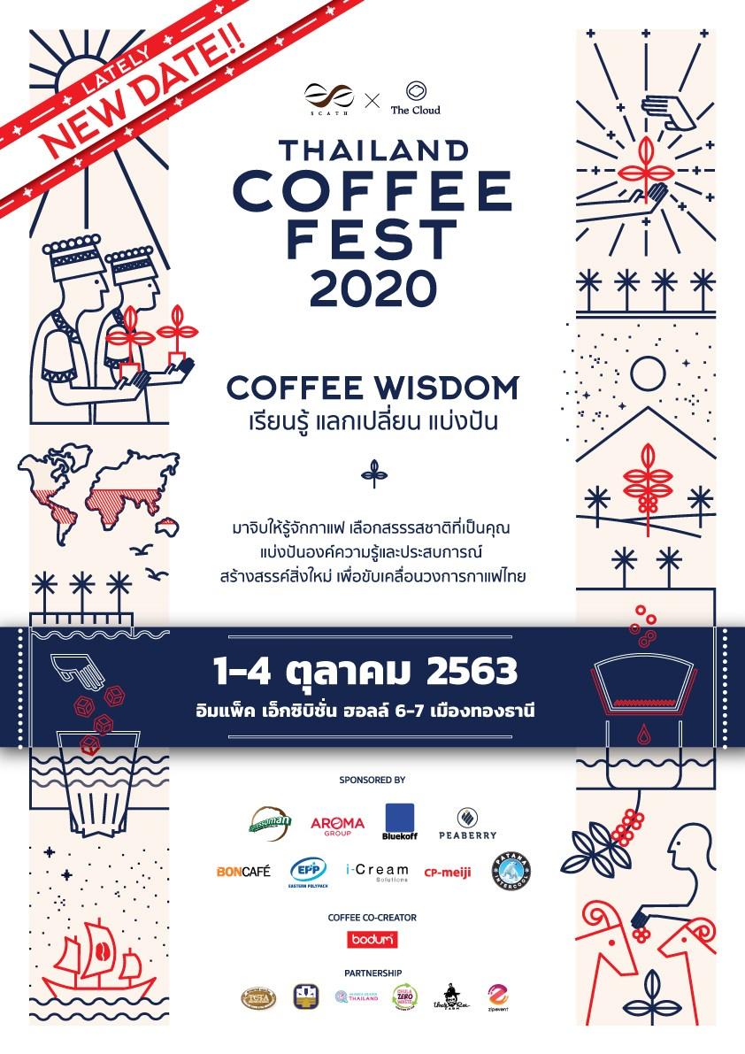 Thailand Coffee Fest 2020 Coffee Wisdom