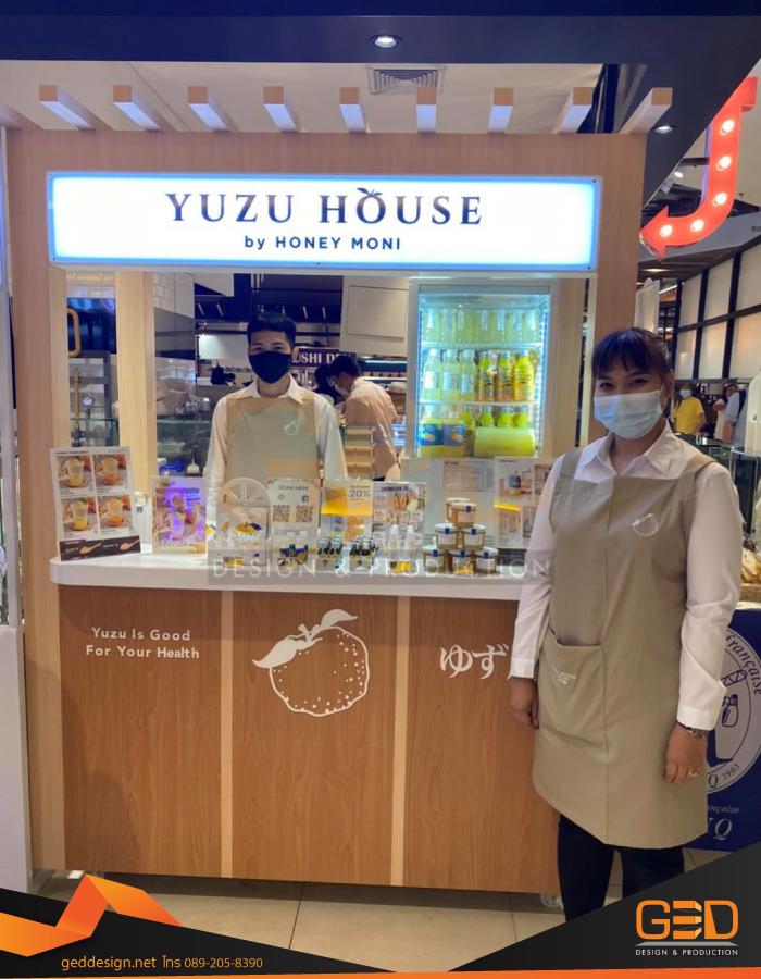 รับจัดบูธแสดงสินค้า Booth Yuzu House by Honey moni