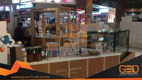Booth Yuzu House by Honey moni สาขา The Mall งามวงศ์วาน